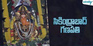 Secunderabad Ganapathi