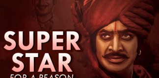 Super Star Krishna