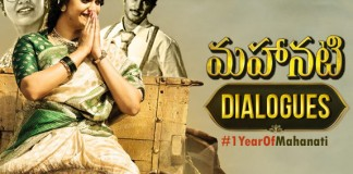 one Year of Mahanati