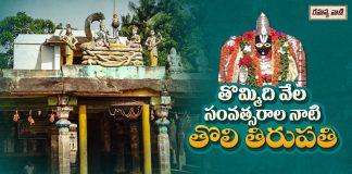 Tholi Thirupathi