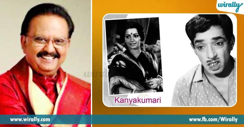 Renowned Music Directors