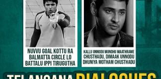 Telangana Movie Dialogues