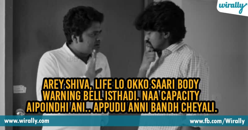 12 Raw And Rustic Telangana Movie Dialogues In Recent Times