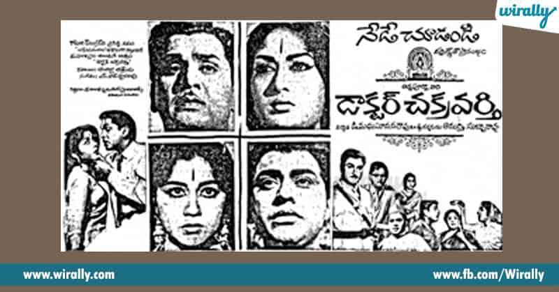 Madhavi in Doctor Chakravarthy,