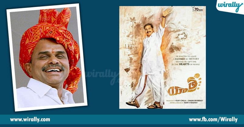 Tollywood Trending Now Biopic's