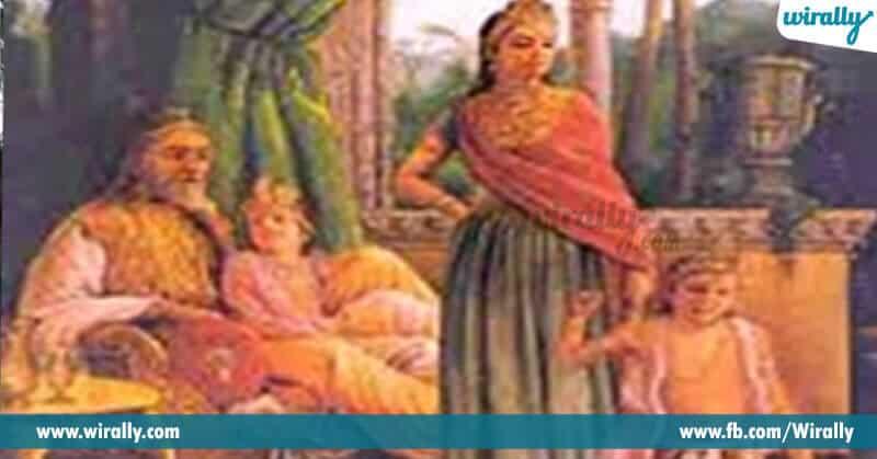 Tholi Tirupathi Yekada
