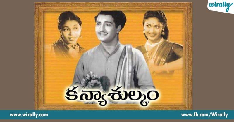 Madhuravani in Kanyashulkam