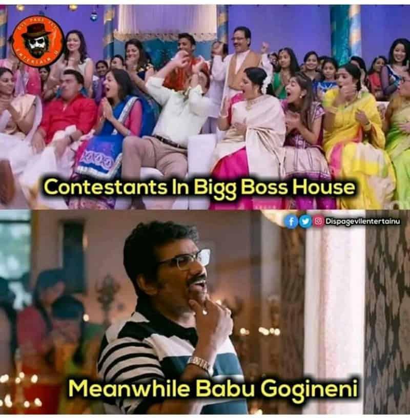 Amusing Memes On Bigg Boss Season 2