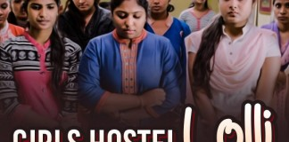 Believe About Girl Hostels