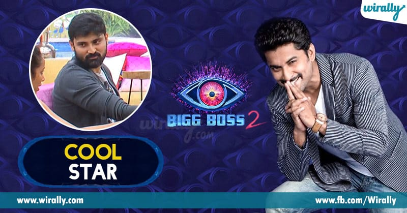 Bigg Boss 2 Contestants