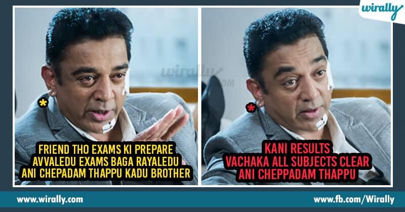 Kamal Hassans Vishwaroopam Dialogue
