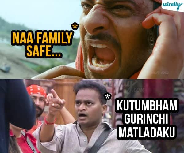 Nutan Naidu Reacts On Tollywood Celebs