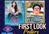 Bigg Boss Reveals First Look