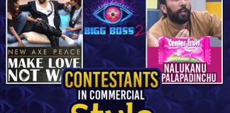 contestants of Bigg Boss 2