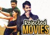 Blockbuster Movies Rejected