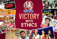 First Telugu News Channel
