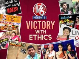 First Telugu News Channel