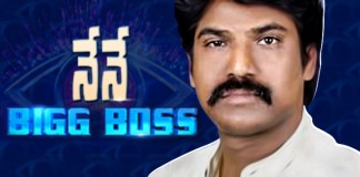 Man Behind the voice of Telugu Bigg Boss