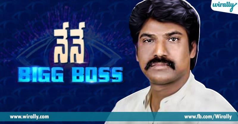 Meet Radha Krishna: The Man Behind the voice of Telugu Bigg Boss