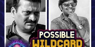 Contestants For Bigg Boss2 Telugu