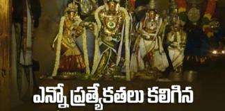 Veenapai Hanumanthudu