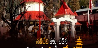 Ammavari Murthi Pindarupamlo