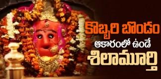Kangada Loyalo Velasina Punyashetram