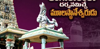 Sree Moolasthaneswaraswami aalayam