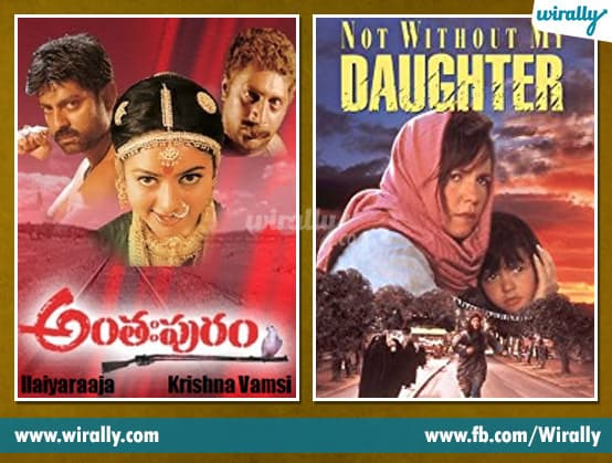 15 Tollywood Movies Which Were Inspired