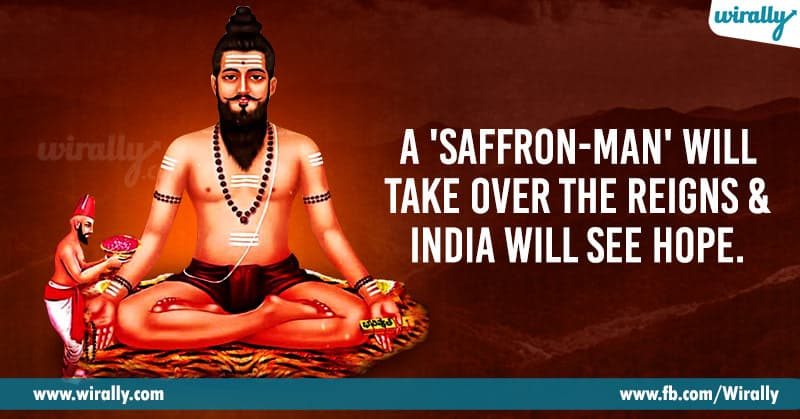 Predictions Of Brahmam Garu