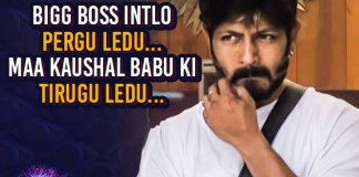 Slogans That Kaushal Army