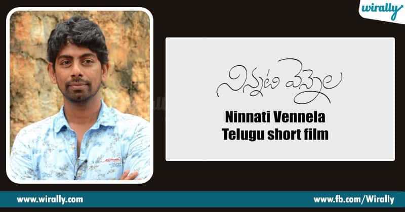 Telugu Directors Who Made Short Films