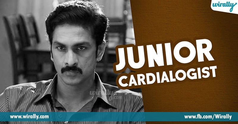 Telugu Actors and their jobs