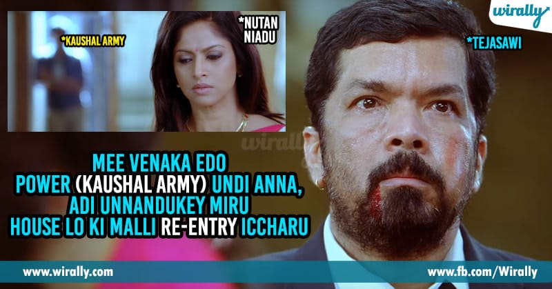 Nutan Naidu Was Roped Into Bigg Boss
