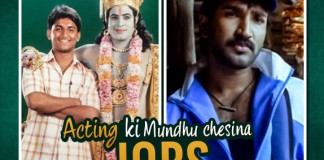 Telugu Actors and their jobs