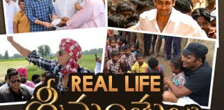 selfnessness by adopting villages