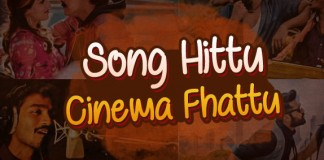 16 Flop Tollywood Movies That Will Be Remembered Only For Their Blockbuster Songs - Web.jpg