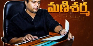 Mani Sharma Is Melody Brahma