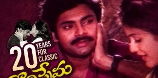 telugu industry's most celebrated love story