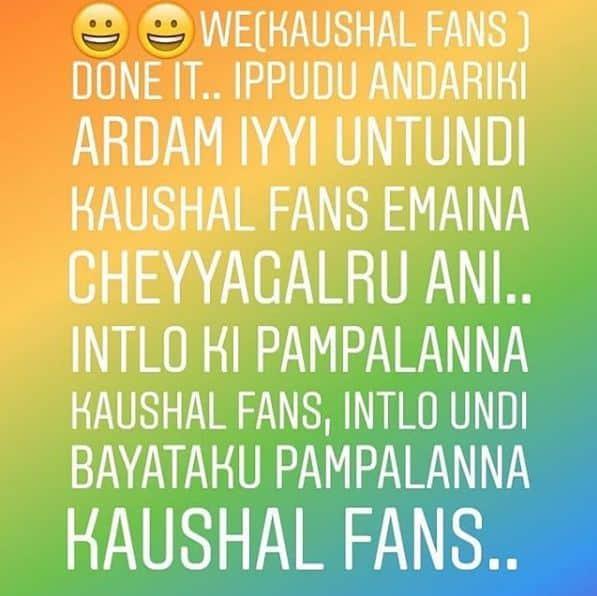 2 kaushal fans
