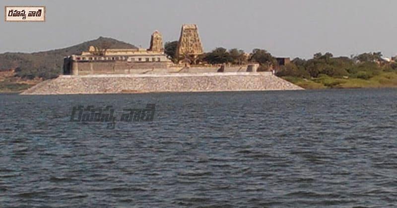 Ranganadha Swamy