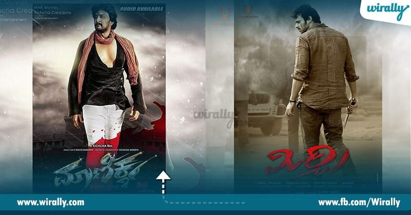 Hit Tollywood Movies
