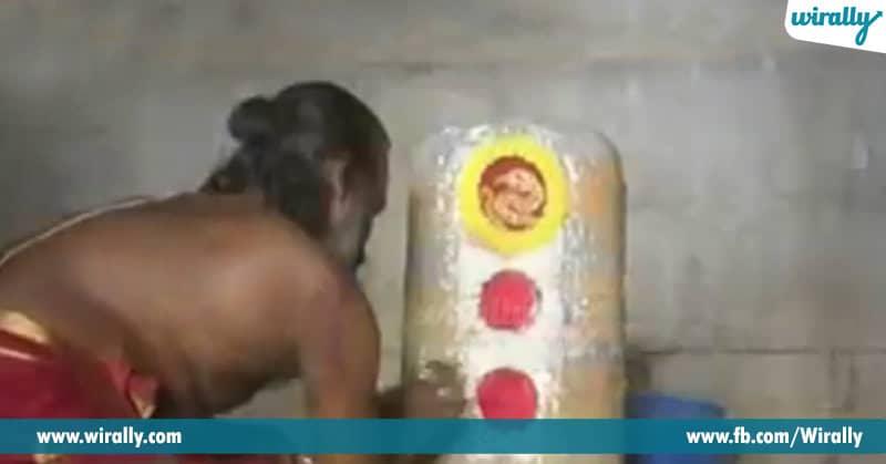 Shambhu Lingeswara Swamy