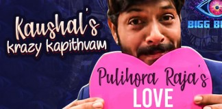 Kaushal's Love Letter To Anchor Deepthi