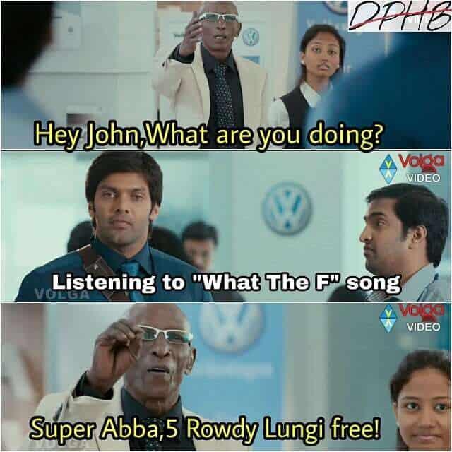 Song Goes Really Wrong