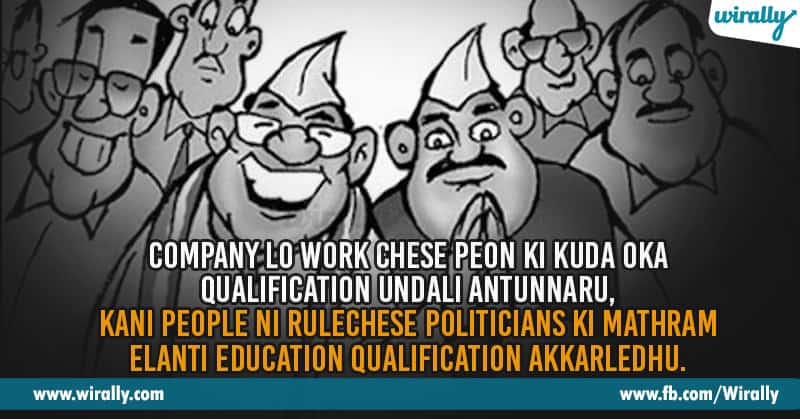 ironies of every indian