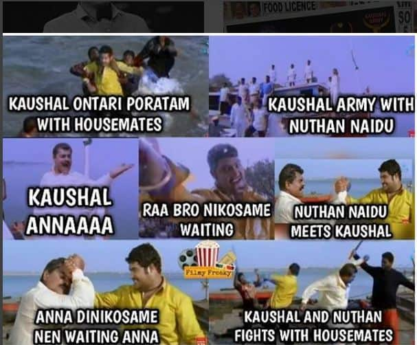 9ntr fight