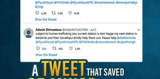 Adarsh Srivastav's Timely Tweet