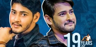 Mahesh Brings With His Magnificent Performance