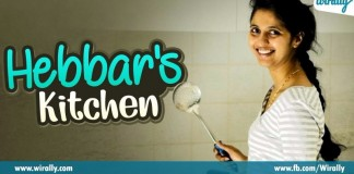 hebbars kitchen Blog Story in Telugu